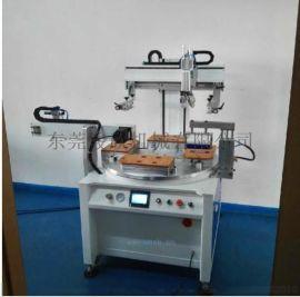 东莞丝印机厂家2030P四工位转盘网印机