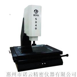 珠海二次元影像仪测量影像仪维修 诺云精密仪器
