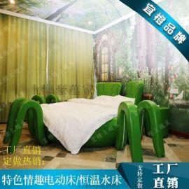 电动合欢主题床多功能情趣床圆床酒店双人床厂家直销