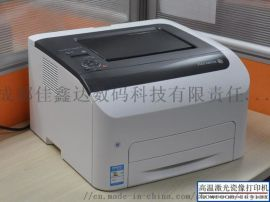 四川成都墓碑遗像加工设备 高清彩色激光磁像打印机