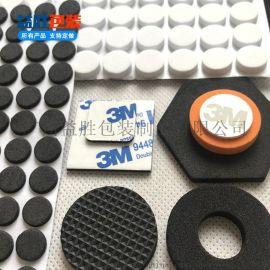广州厂家直销 自粘背胶EVA脚垫 EVA垫子 防火EVA 圆形减震泡棉垫