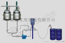 反应釜自动配料定量计量系统