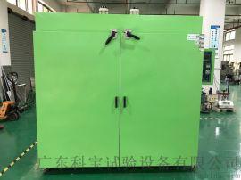工业烘箱设备 恒温循环烘箱 浙江工业烤箱