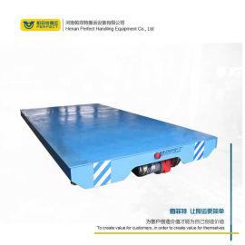 冶金大吨位直轨蓄电池轨道平车 电动平板搬运物料车