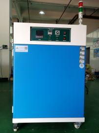 200度高温试验箱 150L高温老化试验箱