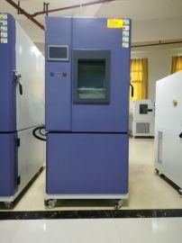 408L立式高低温湿热交变试验箱