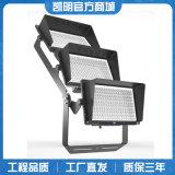 LED可调角度球场灯1200W1500W1600W