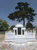 墓碑厂家直销中式传统土葬家祖墓陵园墓碑刻字