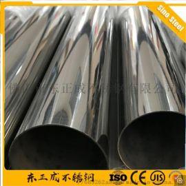 湖南不锈钢管 201不锈钢管激光切割