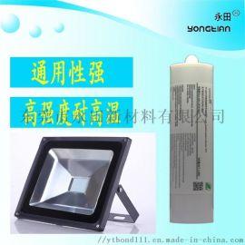 脱醇型粘接密封胶 汽车灯胶LED防水胶