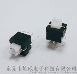 8.5x7.5 2P2T带灯自锁按键开关