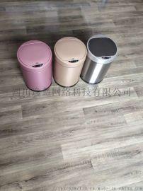 智能垃圾桶家用不锈钢电动感应垃圾桶免费印LOGO活动赠品量大价优
