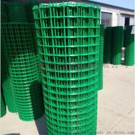亚奇现货果园养殖围网 浸塑荷兰网 铁丝养殖网