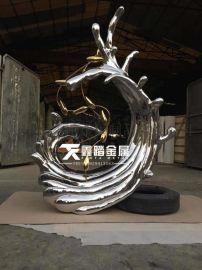 房地产中心水景雕塑镜面不锈钢浪花雕塑不锈钢水滴雕塑