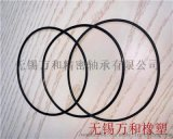矽膠密封件 矽膠密封圈 矽膠製品 定製加工