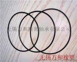 硅胶密封件 硅胶密封圈 硅胶制品 定制加工