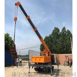 5吨8吨12吨履带随车吊车 柴油发动机履带随车吊