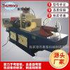 管端成型机 双工位液压缩管机160型