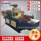 管端成型機 雙工位液壓縮管機160型