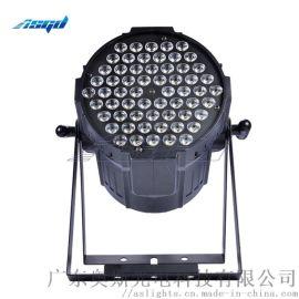 ASGD奥斯光电54颗4合1帕灯派对舞台灯光设备