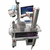 非标订制电机转子上下料设备自动化控制设备节省成本