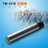 TM-101E巡  ,防水抗摔巡 系统