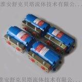 CFA3-50*50-YF-1系列铸铁齿轮分流马达