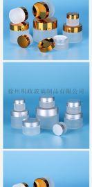粉底液瓶  瓶按压瓶卸妆水瓶乳液瓶护肤品瓶分装瓶