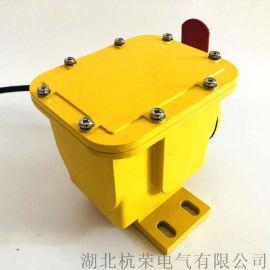 FMSL-A/输送机防撕裂开关/防撕裂检测器