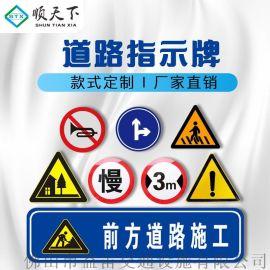 顺天下全厂限速5公里小区限速厂区限速标识牌指示牌
