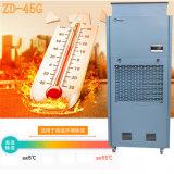 热泵烘房除湿机ZD-45G烘干房除湿机