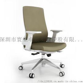简约办公椅舒适家用电脑椅 职员办公椅升降座椅会议椅
