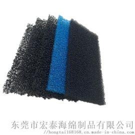 可选择可按要求订制环保防尘过滤海绵多种孔径颜色