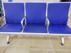 Bw095三人位不锈钢排椅、银行用三人钢架排椅
