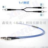 Y型光纖 SMA905 1-2 光纖 傳光束 光纖反射探頭石英光纖束