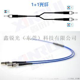 Y型光纤 SMA905 1-2 光纤 传光束 光纤反射探头石英光纤束