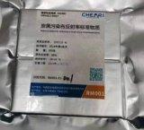 标准炭黑污染布 GB/T 4288炭黑污染布