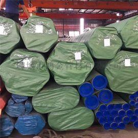兴城304不锈钢装饰圆管 工业用不锈钢管