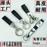 皮質鑰匙扣pu鑰匙鏈創意鑰廣告禮品義烏小商品實用