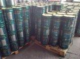 屋面防水工程911聚氨酯防水塗料用量