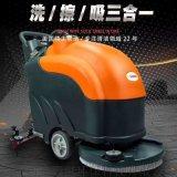 工業商業物業保潔用手推式電動洗地機