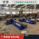厂家提供PVC型材挤出机生产线 塑料型材挤出机