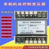 380v变220v转36v单相隔离机床控制变压器
