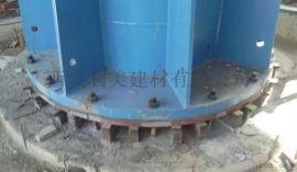 神木横截面加固豆石型早强无收缩灌浆料,陕西厂家