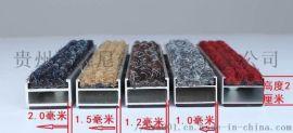 广西变形缝铝合金防尘防滑地毯厂家直销