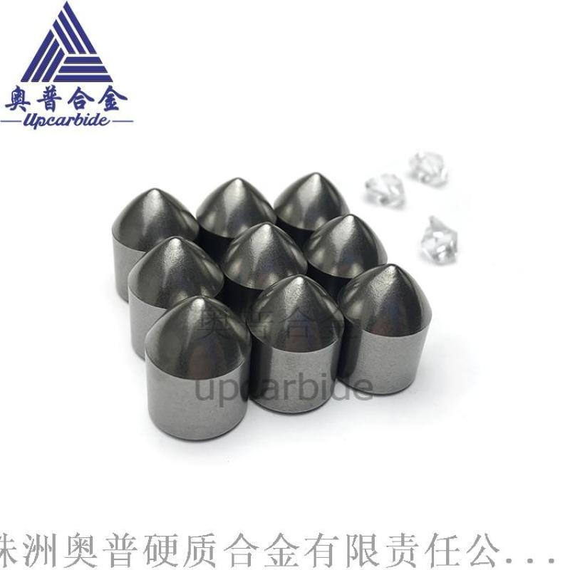 采煤机械硬质合金球齿 煤钻机械钨  齿