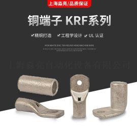 瑞典ELPRESS铜铝压接端子 KRF50-12