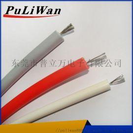 UL3239-16AWG50kv高温硅橡胶线耐腐蚀