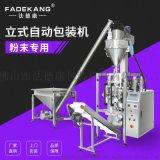 面粉包装机 中筋粉自动送料包装机 牡蛎粉包装机
