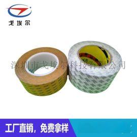 PE泡棉防水双面胶带